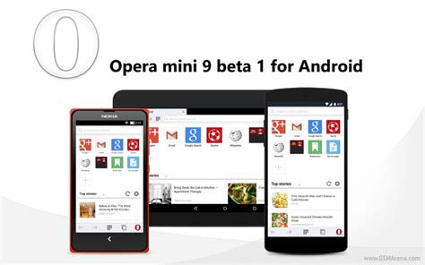 apk downloader for opera archives howpriority