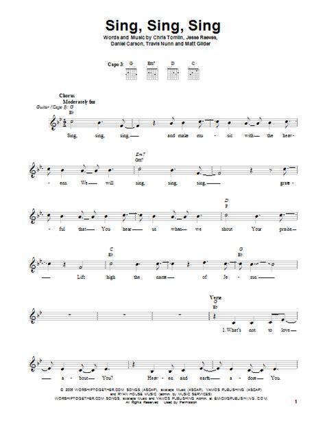 song to sing sing sing sing sheet direct