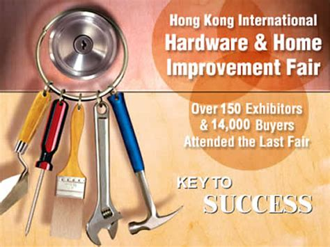 hong kong international hardware home improvement fair