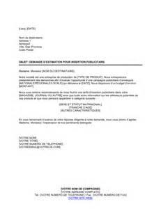 demande d estimation d insertion publicitaire template