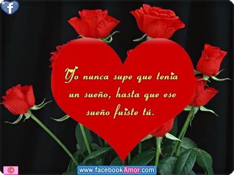 imagenes de rosas rojas de buenas noches imagenes de buenas noches con rosas rojas imagenesbellas