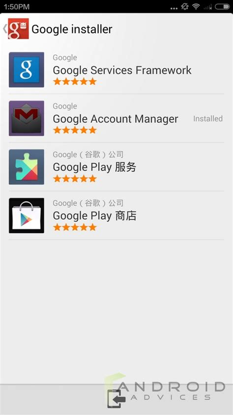 Play Store Install How To Install Play Store On Xiaomi Mi4 Tutorial