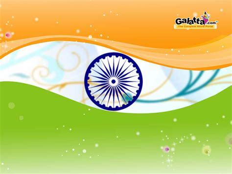 for india independence day most beautiful independence day and republic day greetings