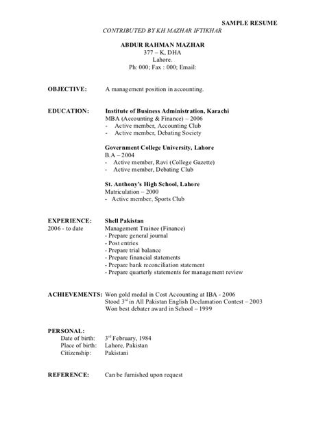 Resume Sles In Ms Word Pakistan Cv Format Word