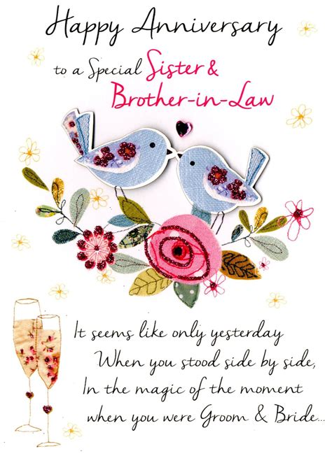 sister brother  law anniversary greeting card