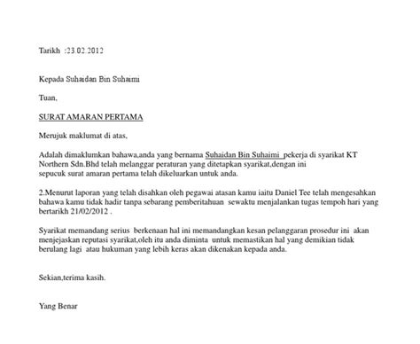 contoh surat rasmi amaran kepada pekerja surat rasmi f