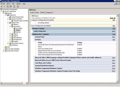 policy management console policy management console gpmc techgenix