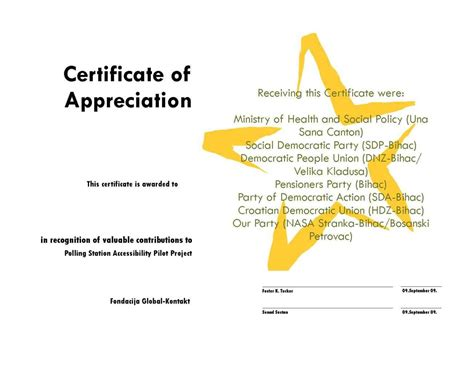 Example Of Certificate Of Appreciation Wording   Template