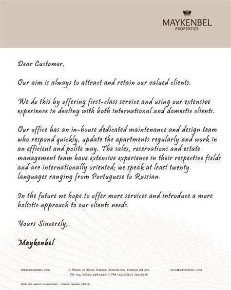 request letter of company profile request letter company profile 28 images 4 company