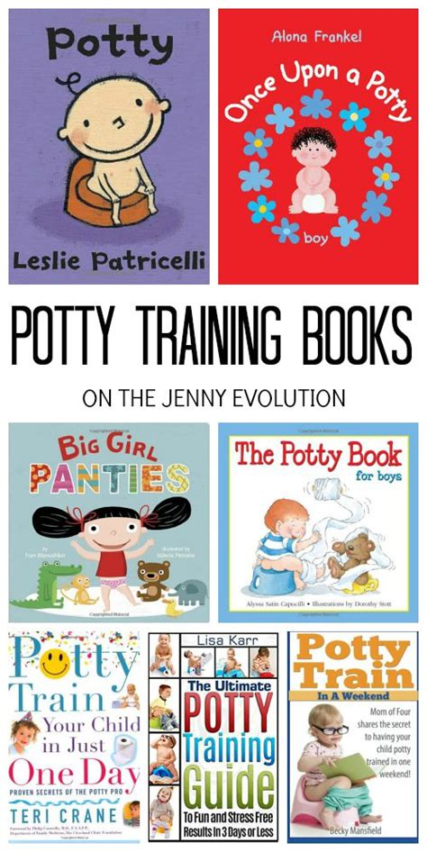 potty picture books potty books for toddlers and parents