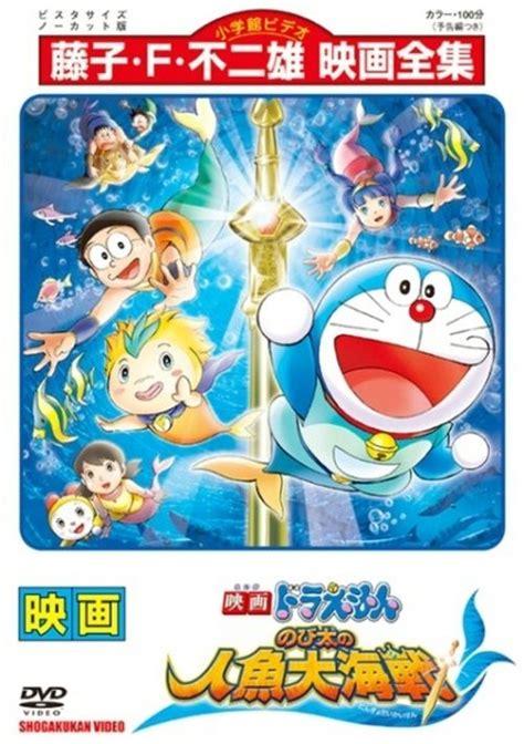doraemon movie underwater doraemon nobita s great battle of the mermaid king 2010