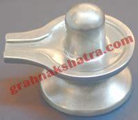 parad benefits price parad shivling benefits parad shivling puja parad