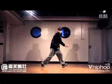 ne yo dance tutorial because of you ne yo dance by bobo 原创 youtube