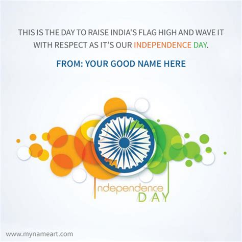 how to make independence day card write name on indian flag background quotes image