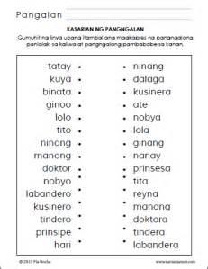 kasarian ng pangngalan worksheets part 2 samut samot