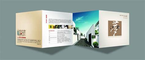 renovation brochure design vector material over millions three fold brochure psd material over millions vectors