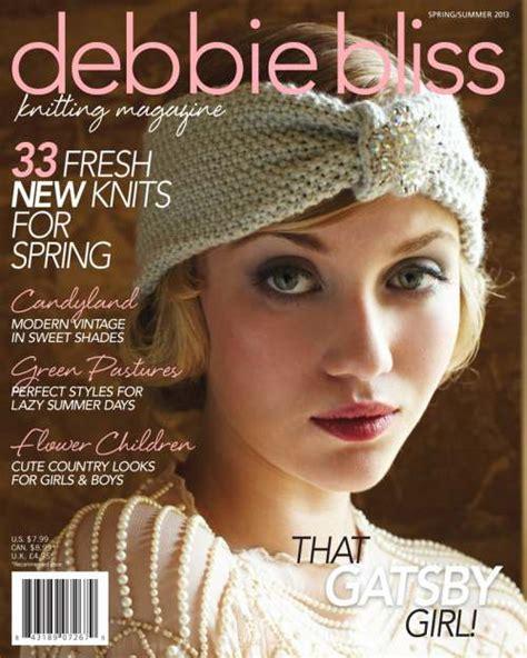 knitting catalogs debbie bliss magazine