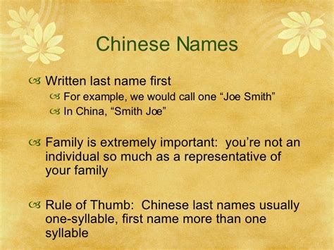 Last Name Jimmy First Name - quick overview chinese revolution