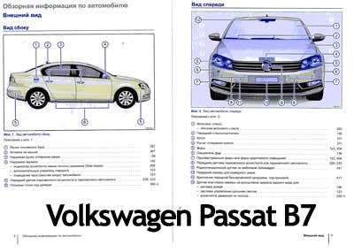 car repair manuals online pdf 1993 volkswagen passat electronic valve timing user s manual for volkswagen passat b7 car repair manuals volkswagen vw passat