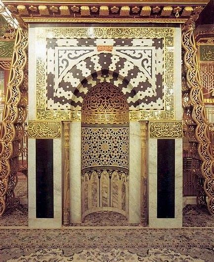 design of masjid nabawi 226 best art mosque images on pinterest mosques islamic