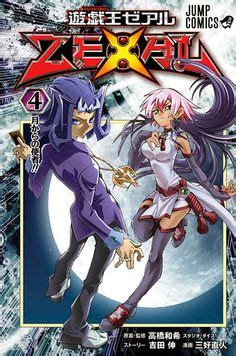 mcanime beta esta vez mas que solo anime new style for 2016 2017 1000 images about yu gi oh zexal on pinterest yu gi oh