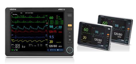 patient monitor umec 10 mindray sree gokulam healthcare pvt ltd