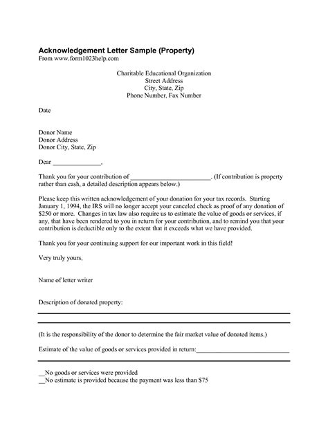 Donation Letter Pdf Letter Template Asking For Donations Business Letter