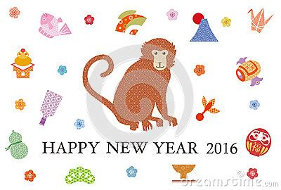 new year greetings 2016 year of monkey new year s greetings 2016 stock vector image 62775250