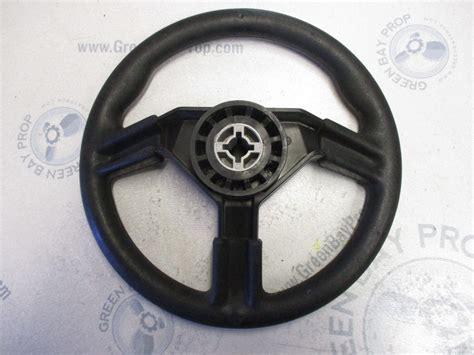 1980 s bayliner capri 1950 13 3 4 quot boat helm steering - Boat Steering Wheel Helm