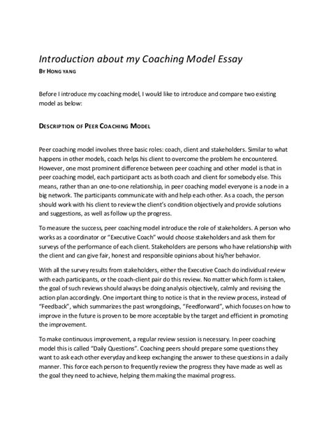 Coach Essay by Coaching Model Essay