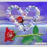 Beautiful Allah Muhammad Wallpaper   480 x 440 jpeg 50kB