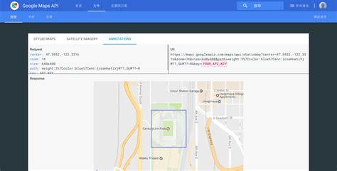firebase geolocation tutorial 100 using the google maps javascript api in a react