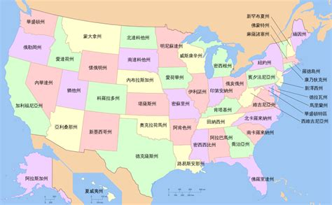united states map and compass file map of usa with state names zh hant svg wikimedia
