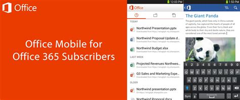 office 365 for android 微软发布 office mobile for android 应用 为程序员服务