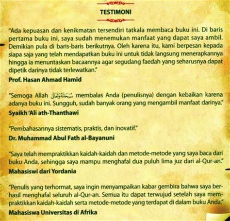 Cara Mudah Dan Cepat Menghafal Al Quran Al Quran Pis Karmedia cara mudah cepat menghafal al quran al quran ulumul quran