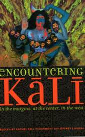 kali s kali trilogy books rice jeffrey j kripal