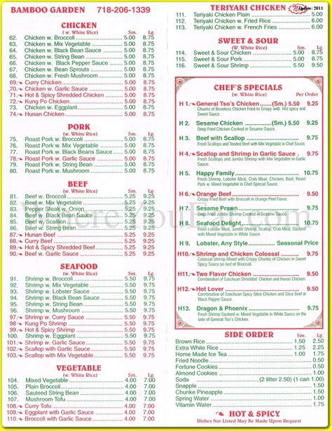 bamboo garden restaurant in jamaica 11435