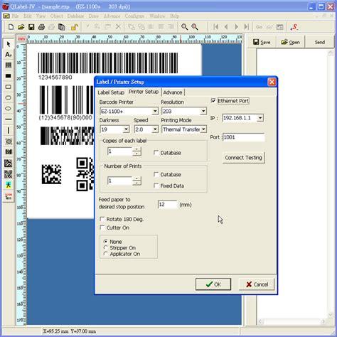 qlabel layout godex software qlabel