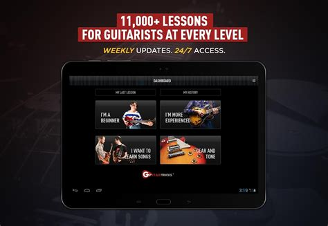 guitar tutorial app for android guitar lessons by guitartricks android apps on google play