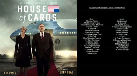 house season 3 music house of cards season 3 tv series movie soundtrack list youtube