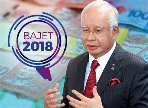 film anak januari 2018 setiap anak malaysia yang dilahirkan mulai 1 januari 2018