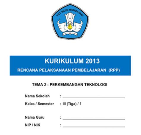 administrasi rpp dan silabus lengkap kurikulum 2013 review ebooks rpp kelas 3 kurikulum 2013 lengkap unduh files administrasi
