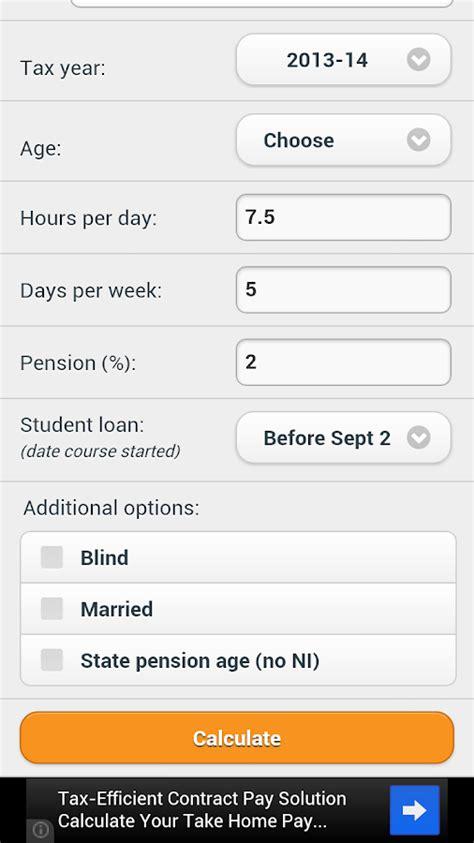 wage calculator usa salarybot salary calculator android mopapp