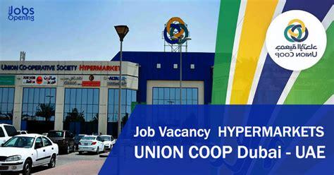 design engineer job in dubai job vacancy hypermarkets union coop dubai uae