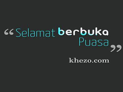 dp bbm selamat berbuka puasa ramadhan terbaru tekno gadget