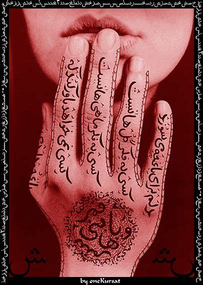 islam and tattoos 97 best images about islam contemporary on