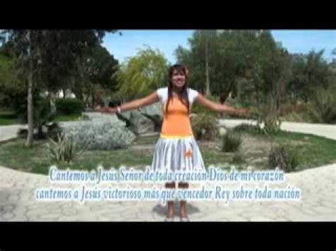 cantos cristianos cantos para ninos cristianos cantemos a jesus