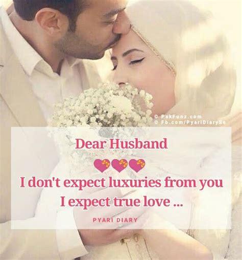 my dear true love beautiful romantic love poetry couple images pyaridiaryse