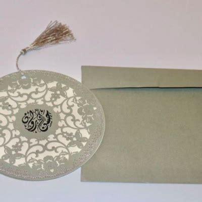 Wedding Invitation Cards Jeddah by Wedding Favors In Jeddah Arabia Weddings