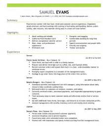 Exle Of Cv Resume Resumes Resume Cv Exle Template